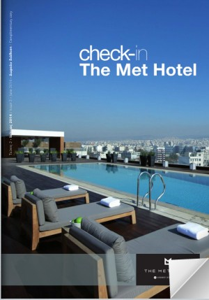 check-in-the-met-hotel