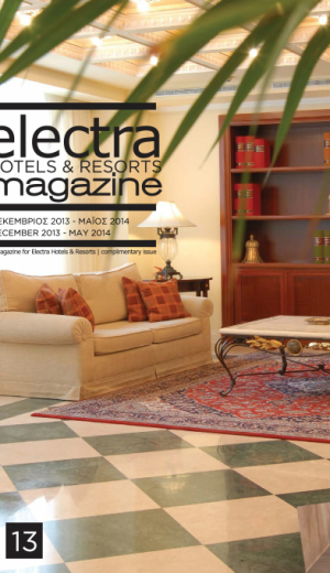 electra-hotels-and-resorts