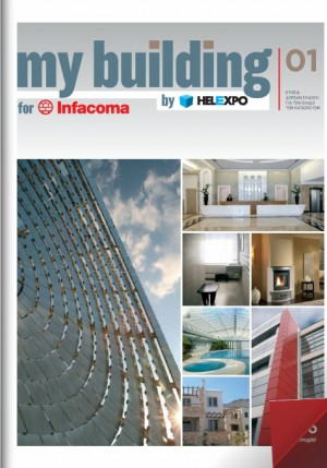 my-building-for-indacoma-by-helexpo