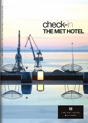 checkinmet-2015