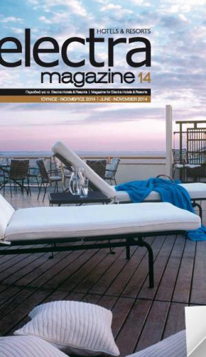 electra-magazine-14