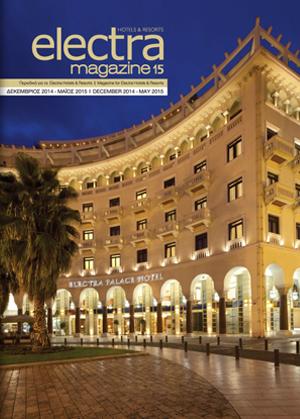 electra-magazine-15
