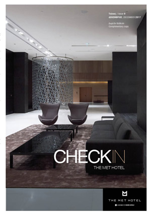 met-hotel-issue9
